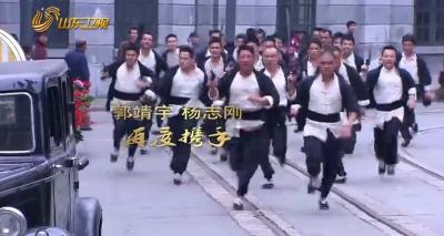 郭志刚杨靖宇兄弟再携手 《勇敢的心》登录山东卫视