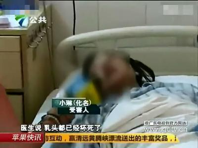 女工被同事剪掉胸部损坏下体 丧失哺乳功能
