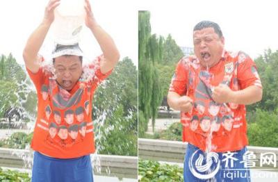 齐鲁网网友完成冰桶挑战 点名阿速韩鹏王永珀