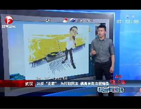 """武汉26岁""""麦霸""""为打败网友 飙高音致血管爆裂"""