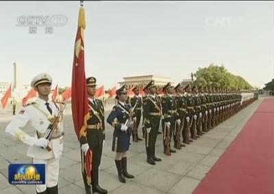 李克强举行仪式欢迎安提瓜和巴布达总理访华