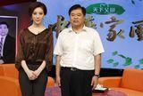 导视:山东中医药大学附属医院副院长张伟做客《天下父母之中华家风》