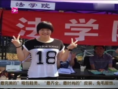 叶诗文保送清华法学院  奥运冠军读名校引争议