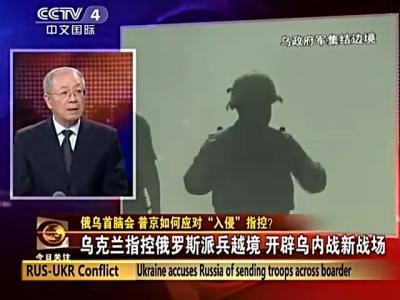 专家称俄军伞兵被俘并不能证明俄入侵乌克兰