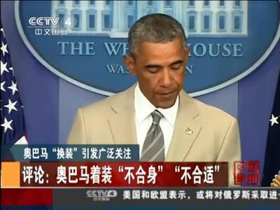 奥巴马遭遇西装门_北京动物园员工被虎咬死:近年动物园猛兽咬人事件回顾_新闻 ...