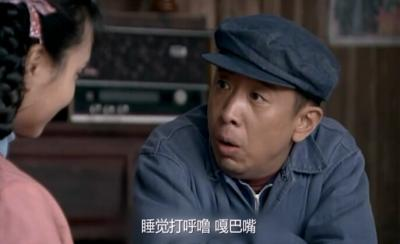 《油菜花香》浓情上映齐鲁频道 片花之范雷篇