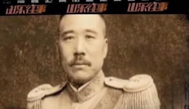 20140831《山东往事》 精彩片段:混世魔王 张宗昌