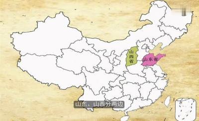《大中国》——《小苹果》版34个省级行政区地理教学视频