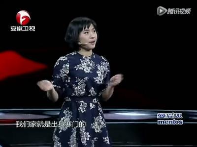 她4分44秒的演讲,却让整个世界都沉默了!