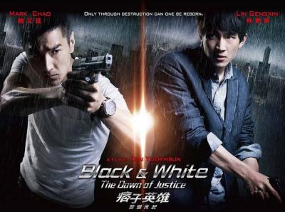 《痞子英雄2》预告 黄渤、林更新折磨赵又廷