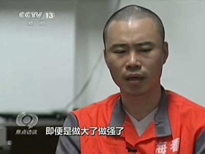 快播CEO王欣被押解回国 对镜头流泪反思
