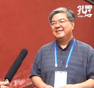 北师大教授李山:儒家思想是治愈社会戾气的良药