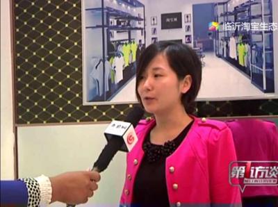 第一访谈:赵燕