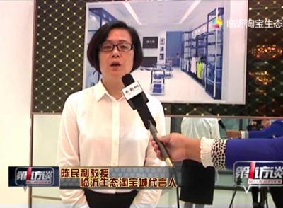 第一访谈:陈民利