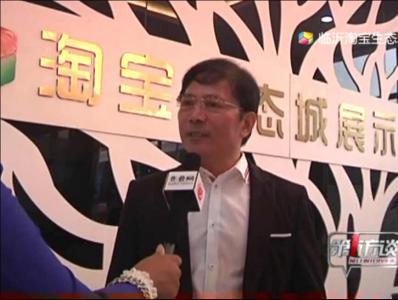 第一访谈:张柏成