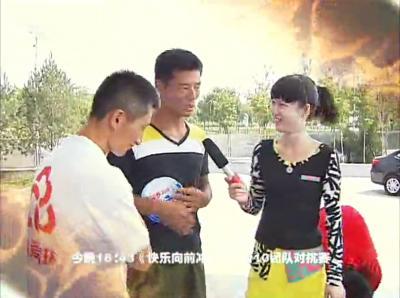 今晚18:43《快乐向前冲》12晋10团队对抗赛 刘宁与爱徒发生激烈争执