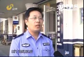 威海:为见儿子男子持刀威胁 民警将其制服拘留10天