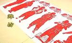 高密:剪纸艺人剪出电视剧《红高粱》主创人物图