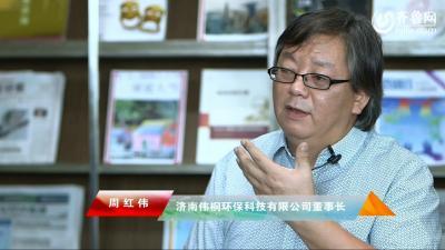 周红伟:谁的空气净化器比我强,我退市