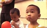 德州:救助三岁眼癌双胞胎 汇聚爱心盼光明