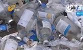 医疗垃圾回收再加工乱象追踪 医院严查医疗垃圾去向