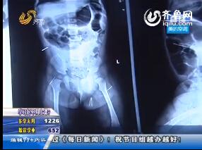 聊城女孩体内被扎钢针追踪:村民捐款 北京医院连夜会诊