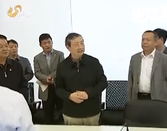 中共中央政治局委员 国务院副总理马凯在山东调研