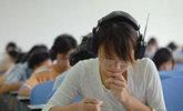 山东高考2015年英语实行全国卷 重新考听力