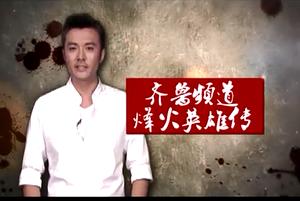 """《烽火英雄传》今晚播 于小伟变""""大师兄""""颠覆演绎痞子英雄梦"""