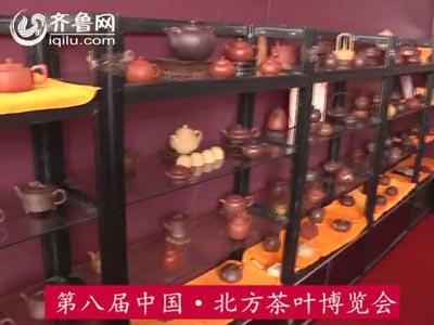 中国北方茶叶交易博览会24日在潍坊开幕 为期4天