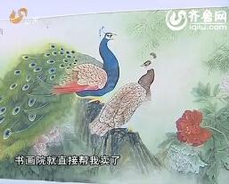 菏泽巨野:画笔绘就农民致富梦