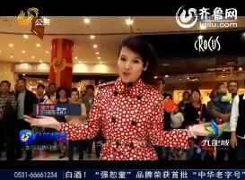 """威海:明星主持玩""""快闪"""" 欢乐演绎《小苹果》"""