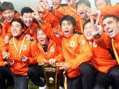 视频:被挑战的中超时代!山东鲁能04、06足协杯夺冠回顾