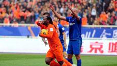 视频:足协杯争冠哪家强?实力对比山东鲁能有望客场夺冠