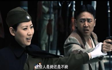 《剿匪英雄》宣传片 韩秀篇