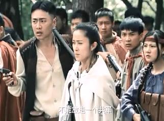 《剿匪英雄》宣传片 马林篇