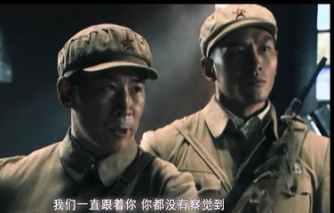 《剿匪英雄》宣传片 潘雅洁篇
