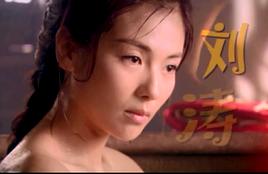 女汉子刘涛豪爽不羁本色出演《花红花火》
