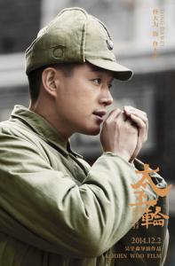《太平轮》预告 章子怡宋慧乔演技PK