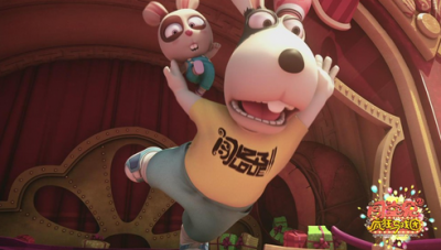 《闯堂兔2》预告   马戏团里隐藏了怎样的阴谋?