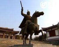 2014年1月26日《新杏坛》:古县神韵兰陵篇