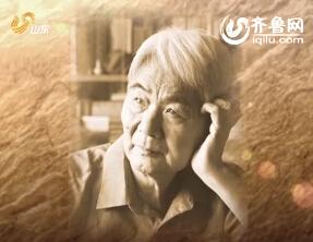 山东大学终身教授庞朴先生逝世