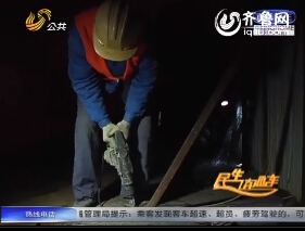 【暖冬工程】高架桥下的围挡工人(一)