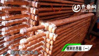 肥城特产:桃木工艺礼品(上)