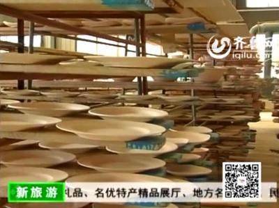 滨州无棣县特产:海洋贝瓷