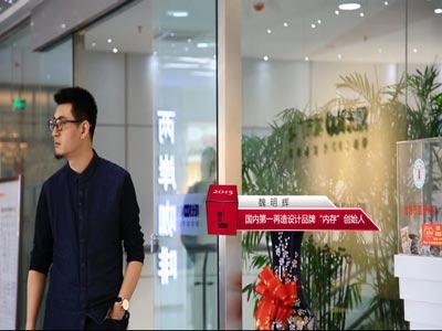 国内第一再造设计品牌创始人空降潍坊阳光100凤凰社