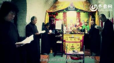 张壁古堡(最佳纪录片摄影奖)