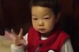 """2岁宝宝萌翻天 最爱""""习大大""""和""""强哥"""""""