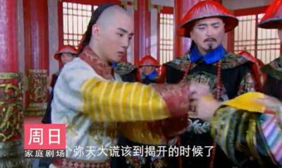 """《钱塘传奇》皇室中的""""生死孽缘"""""""