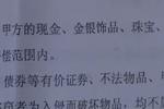 泰安:签约保安没能尽责任 店铺被盗数万元